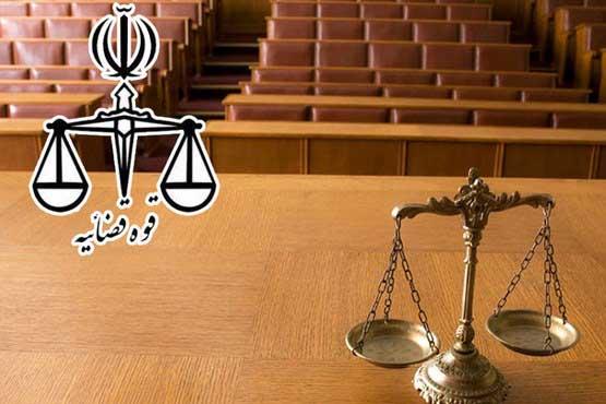 موسسه حقوقی وکالت 20- وکیل -دفتر وکالت تهران - حقوقی