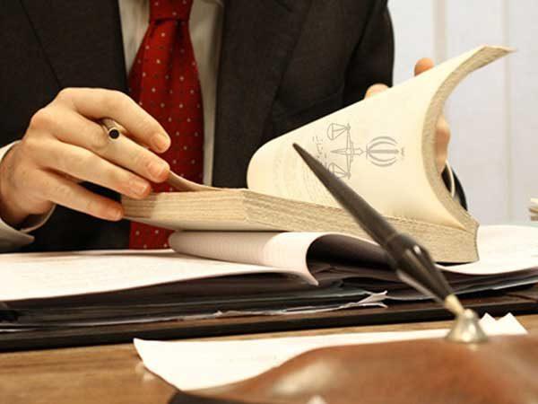 موسسه حقوقی آوای وکالت - وکیل -دفتر وکالت تهران - حقوقی